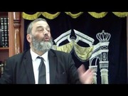 Kollel Moussar Le secret pour devenir Talmid Haham